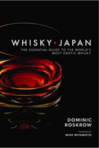 Great Whisky Books: Whisky Japan